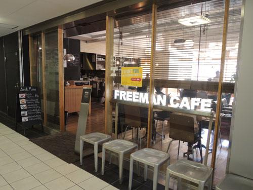 FREEMAN CAFE(フリーマンカフェ)外観