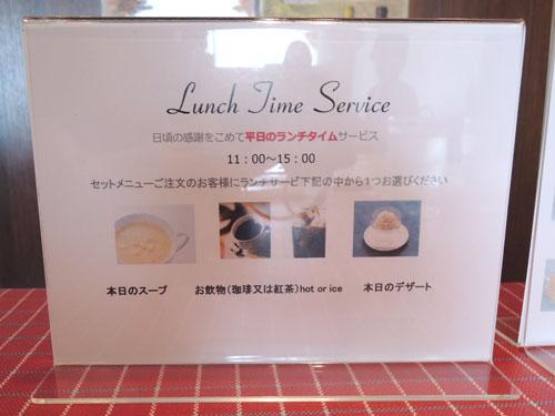 洋食キムラの平日ランチサービス
