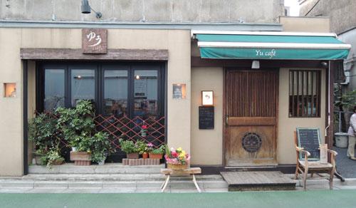 根津のゆうcafe